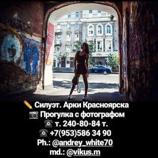 andrey_white70 photo: 0