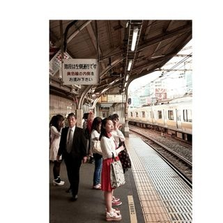 Portfolio Tokyo Metropolis photo: 0